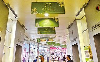 香港西營盤63 Pokfulam售不足三成