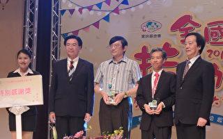 硅品经理颜庆和(中)代表公司接受总统府秘书长吴钊燮(左2)颁发扶幼的全国'特别感谢奖'。(北台中家扶中心提供)