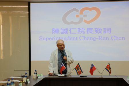 嘉基院长陈诚仁表示,会由该院资讯专家提供咨询及教育训练,协助当地改善系统管理问题。分享祝福分享爱。