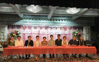 主辦方宣布,話劇《海外剩女》將於23日在法拉盛上演。 (林丹/大紀元)