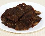 張飛牛肉是四川閬中的名產,鹹淡適口,軟硬適中,風味無窮。(攝影:彩霞/大紀元)