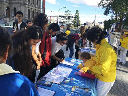 澳洲昆士兰部分法轮功学员在布里斯本广场举行720反迫害十八周年纪念活动,呼吁停止迫害 (承平/大纪元)