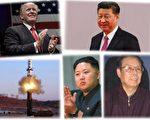 2017年7月4日,金正恩政权声称成功发射洲际导弹,引起国际社会一片反弹。(大纪元合成图)
