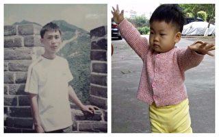 廣州年輕爸爸陷冤獄 一歲多女兒沒見過面