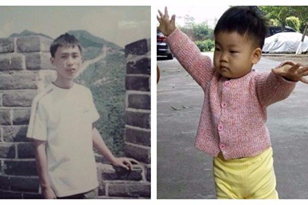 法輪功學員劉清陽和自己還從未見過面,已經一嵗多的女兒(大紀元合成圖片)