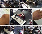 近日澳洲联准国际金融集团在上海办事处遇到数十人的围攻,办公室一度被占领、人员被扣近三天。(图片澳洲联准金融集团提供,大纪元合成)