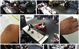 澳聯准金融上海辦事處遭圍攻 員工被困3天