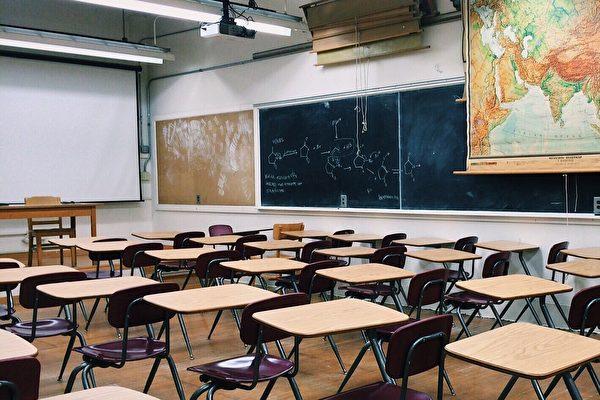 一項最新評估報告顯示,獲得澳洲新州政府2.61億澳元撥款、為幫助小學差生改善學習態度和成績的項目在進行了5年之後,在NAPLAN(全澳英語和數學統考)的成績上沒有獲得「明顯改善」。(Pixabay.com)