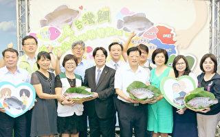 台灣鯛做公益 南市府收購354噸