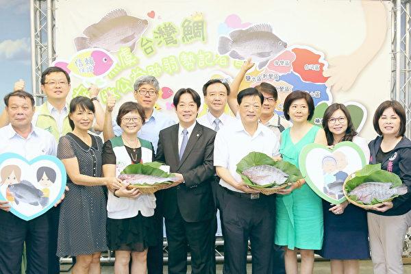 收購台灣鯛做公益捐贈儀式,由台南市長賴清德(前左4)代表捐出。(台南市府提供)