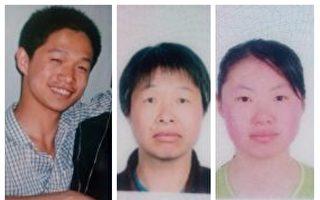 收留冤獄9年的老太太 長春一家人被綁架