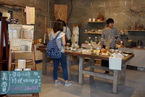 """""""开始:器皿烘培室 """"一楼为展示空间,有各式陶器与工艺品,兰阳平原艺文荟萃,体现在美感生活中。(李怡欣/大纪元)"""