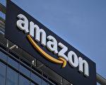 美国电子商务巨头亚马逊日前正在对第三方卖家在其网站上所出售的产品进行削价。(Jaap Arriens/NurPhoto via Getty Images)