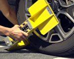 7月28日开始,洛杉矶市交通局将试运营新型的智慧轮胎锁系统(Smart Boot)。(王姿懿/大纪元)