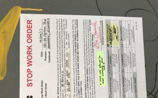 市樓宇局6月29日發出停工令,原因是工地缺少安全人員及安全計畫。 (林丹/大紀元)