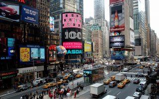 密集的車流量、狹窄的車道、擁堵的路況都讓不少紐約客叫苦連天。 (Stephen Chernin/Getty Images)
