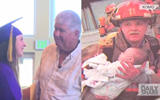 消防员冒死救女婴 19年后参加她的高中毕业典礼