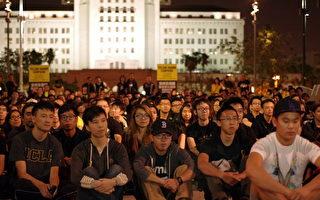 2014年「十一」夜,數百學生在洛杉磯市府前聲援香港佔中。(劉菲/大紀元)
