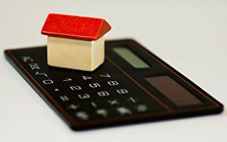 維州人延期30天以上償還房貸的比例在5月份降至1.1%,而全澳的平均水平是1.21%。(Pixabay)