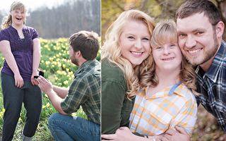 求婚前他準備2枚戒指 1枚給女友 1枚給她妹妹
