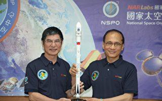 首發台灣製造衛星將升空 林全參訪太空中心