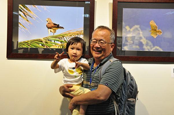 祖孫情,參展的攝影家紀木森帶著孫女和家人一起看展覽,分享美好的經驗。(賴月貴/大紀元)