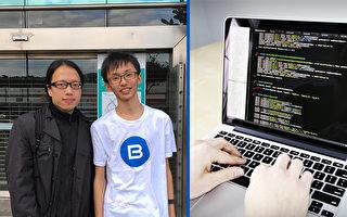 15歲少年跳出體制教育 自學成軟件工程師