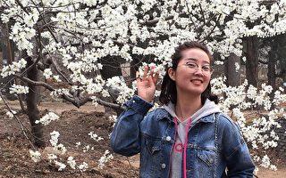 6月30日警方宣布,失蹤的伊利諾伊大學中國訪問學者章瑩穎「相信已經遇害」。校方表示將盡力對章的家人提供支持,也希望大家記住她生前的美好回憶。 (图片来自伊大校警)