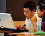尽管近日大陆有大量虚拟网络VPN遭到封杀,众多VPN APP都无法使用,网民唉声一片。但专家普遍认为,全面封杀VPN,技术上不可能实现。 (FREDERIC J. BROWN/AFP/Getty Images)