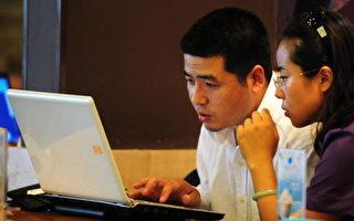 中共欲封殺VPN翻牆 專家:技術上不可實現