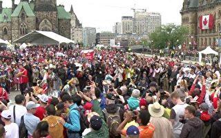 数万民众汇聚国会山 庆祝加拿大150岁生日