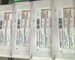 《看守所法》公民建议书寄出收据。(图片由葛文秀律师提供)