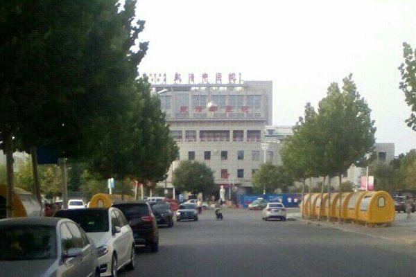 天津武清中醫院。(知情者提供)