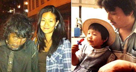韓裔攝影師戴安娜從讀大學開始致力於拍攝街頭流浪人,沒想到竟因此找到罹患精神分裂症的親生父親。(臉書/大紀元合成)