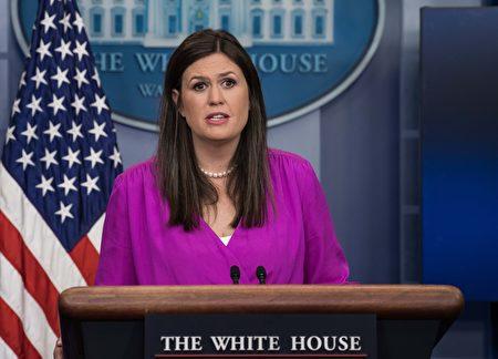 莎拉.哈克比.桑德斯在2017年6月27日的新闻发布会上。(NICHOLAS KAMM/AFP/Getty Images)。