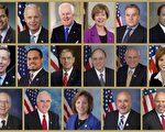 """""""七二零""""前夕,多位美国国会参、众议员发信声援法轮功学员。(大纪元制图)"""