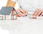 购房时申请房贷往往是令人最担心的一环。(Shutterstock)