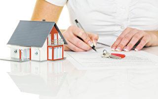 購房如何降低還貸額