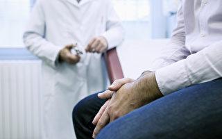 前列腺常见的几种疾病分别是:前列腺肥大、前列腺炎、前列腺癌。(Shutterstock)