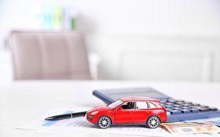 想节省汽车保费,有多种折扣不要忘记。(Shutterstock)