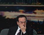 前重慶市委書記孫政才被免職後的10天,官方直接宣布其因嚴重違紀被立案審查。(Feng Li/Getty Images)