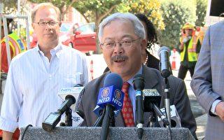 舊金山市長李孟賢宣布推出一項新的舊金山街道樹木維護計畫(Street Tree SF)。(于偉/大紀元)