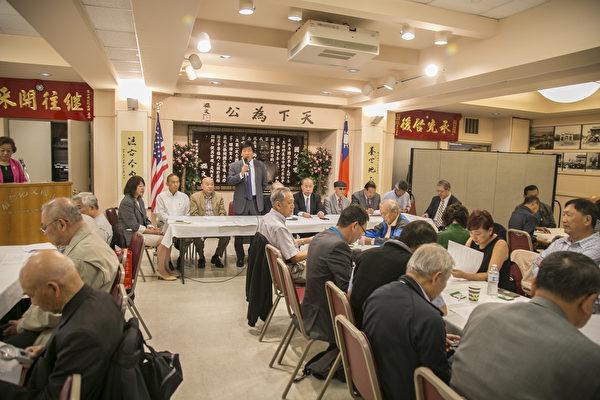 湾区双十国庆筹备委员会7月15日召开了第一次会议。(曹景哲/大纪元)