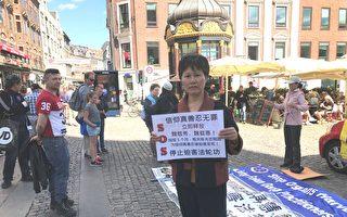 丹麥法輪功學員魏再群在哥本哈根鬧市區向世人講述她的家人遭受迫害, 甚至被迫害致死的遭遇。 (林達/大紀元)