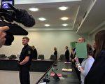 经过8个多月,35次庭审,留德女生李洋洁被奸杀案终于在8月4日宣判,此案引起了德国媒体和民众的高度关切。(周仁/大纪元)