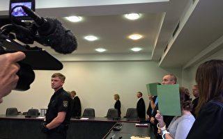 姦殺留德中國女生李洋潔的主犯被判無期