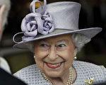 依据传统规范,晋见英国女王时,有些事情不能做,例如:不能碰触她。(PETER NICHOLLS / POOL / AFP)