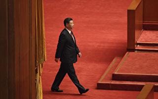 中共七中全會公報中出現多個罕見情況。(Andy WONG/AFP)