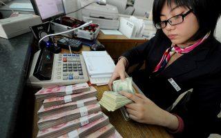 现金流-456亿元 中国恒大靠借款撑资金链