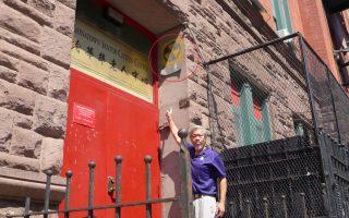探尋紐約唐人街地下「核彈庇護所」